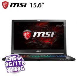 MSI GS63 7RE-021TW【i7-7700HQ/8G/1TB+256G PCIE/GTX-1050TI 4G/15.6吋】+MSI原廠電競後背包及電競滑鼠
