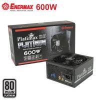 保銳 白金冰核 Platimax D.F 600W 電源供應器/EPF600AW/全模組/80PLUS白金牌/五年保固/一年換新
