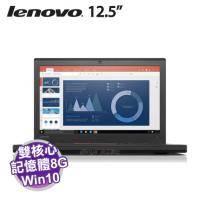 lenovo X260-20F6A09JTW【i3-6100U/8G D4/256G SSD/12.5吋/W10/3年保固】ThinkPad 系列