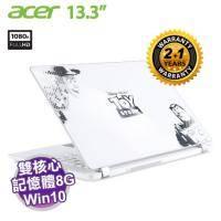 acer V3-372-50AX 皮克斯30週年玩具總動員紀念版 原廠三年保固【i5-7200U/8G/256G SSD/13.3吋 FHD/W10】客製化商品,無法退貨