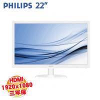 PHILIPS 223V5LHSW (白色) 22型 液晶顯示器(1920X1080、D-Sub、HDMI/三年保固)