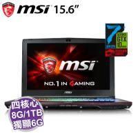 MSI GE62VR 7RF-625TW【i7-7700HQ/8G D4/1TB 72轉/GTX-1060 6G/FHD/DVD/W10/全彩電競鍵盤】