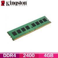 金士頓 DDR4 2400-4G