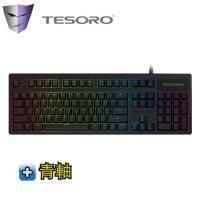 TESORO鐵修羅克力搏劍Excalibur (G7SFL)機械式鍵盤/有線/青軸/RGB/二色鍵帽/中文/黑色