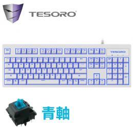 TESORO鐵修羅克力搏劍Excalibur (G7NL)機械式鍵盤/有線/青軸/藍光/中文/二色鍵帽/黑色
