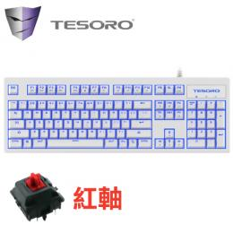 TESORO鐵修羅克力搏劍Excalibur (G7NL)機械式鍵盤/有線/紅軸/藍光/中文/二色鍵帽/黑色