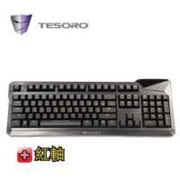 鐵修羅TESORO Durandal G1N 杜蘭朵 機械式鍵盤-黑/紅軸中文/Cherry軸/多媒體組合鍵/G1N(TW)RD