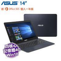 ASUS L402SA-0062BN3160 紳士藍 送office365 個人版一年【N3160/4G/32G/14吋/W10/一年保】