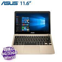 ASUS E200HA-0101GZ8350 閃耀金 4G 升級版+送Office365 個人版一年【X5-Z8350/4G/32G/11.6吋/W10/1年保】