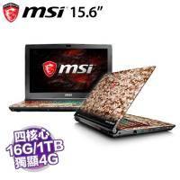 MSI GE62 7RE-629TW 迷彩限定版【i7-7700HQ/16G D4/1TB 7200轉+256G SSD/GTX-1050 Ti 4G/15.6吋 FHD/W10/彩色背光電競鍵盤】預..