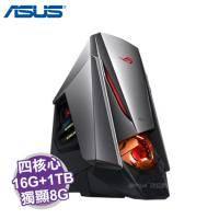 ASUS GT51CA 電競電腦【i7-6700K/16G/1TB+256GX2 M.2/GTX-1070 8G/DVD/讀卡機/WiFi/500W/含鍵盤滑鼠/W10/3年保/GT51CA-0241..