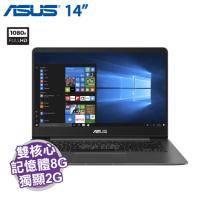 ASUS UX430UQ-0021A7500U 石英灰 窄邊框設計+發光鍵盤【i7-7500U/8G D4/512G SSD/NV-940MX 2G/14吋窄邊框 FHD/W10】