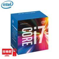 【搭機價】Intel 【四核】Core i7-7700 4C8T/3.6GHz(Turbo 4.2GHz)/L3快取8M/HD630/65W【代理公司貨】