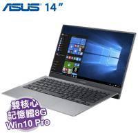 ASUSPRO B9440UA-0261A7200U 商用筆電【i5-7200U/8G/512G M.2/14吋 FHD/W10-PRO/3年保】