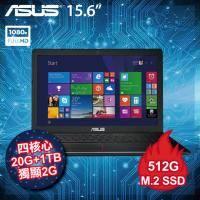 【欣嚴選】ASUS X550VX-0053J6300HQ 黑紅【i5-6300HQ/20G (4+16)D4/1TB + 512g ssd/GTX-950M 2G/FHD/DVD/W10】