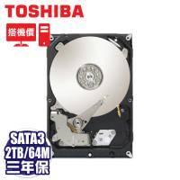 【搭機價】TOSHIBA 2TB(DT01ACA200) /7200轉/SATA3/64MB/三年保固內非人損直接換新