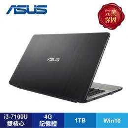 ASUS X541NA-0021AN4200 科技黑超值筆電/N4200/4G/500G/15.6吋/DVD/W10/含ASUS原廠包包及滑鼠