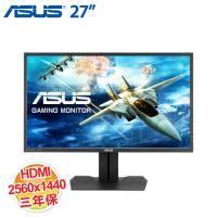 ASUS 華碩 MG279Q 27吋 電競顯示器 【2K WQHD、IPS、低藍光、無閃爍 保固三年】
