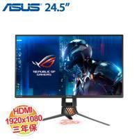 ASUS 華碩 ROG Swift PG258Q 24.5吋 電競顯示器【240HZ、G-SYNC 、保固三年】