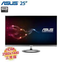 ASUS 華碩 Designo MX25AQ 25吋美型顯示器【2K、IPS、HDMI、MHL、DisplayPort 1.2,三年保】