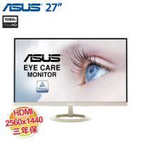 ASUS 華碩 VZ27AQ 27吋 液晶顯示器【IPS、HDMI,D-Sub,DisplayPort ,三年保】