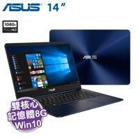 ASUS UX430UQ-0062B7200U 皇家藍【i5-7200U/8G D4/512G SSD/NV-940MX 2G/14吋窄邊框 FHD/W10】