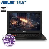 ASUS ROG GL502VM-0121A7700HQ 黑【i7-7700HQ/8G D4/1TB 7200轉+256G SSD/GTX-1060 3G/15.6吋 FHD/W10】遊戲專用高解析滑..