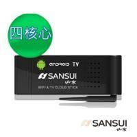 【SANSUI山水】 四核心/HDMI多媒體智慧電視棒STV02