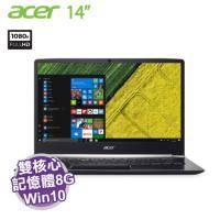 acer SF514-51-53EJ 黑【i5-7200U/8G/512G SSD/14吋 FHD/W10】【福利品出清】
