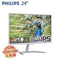 PHILIPS 246E7QDSW 24型 液晶顯示器(IPS/D-Sub、DVI、HDMI/三年保固)