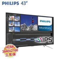 PHILIPS飛利浦 BDM4350UC 43型4K IPS液晶顯示器(3840X2160/IPS/D-sub/HDMI2.0/MHL*2/DP*2/三年保固)