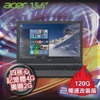 acer E5-532G-P887 灰 SSSD極速版【N3710/4G/500G+120G SSD/NV-920M 2G/外接燒錄機/W10】