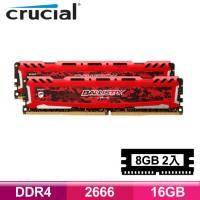 Micron Ballistix Sport LT D4 2666 16G(8G*2)超頻雙通道(紅散熱片)