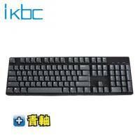iKBC KD104 機械式鍵盤-黑色 /青軸中文/Cherry軸/PBT雷雕鍵帽