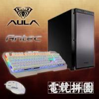 【電競拼圖】Antec 安鈦克 P100 極靜音機殼 + 機械鍵盤/青軸/收割者 +電競滑鼠/弑魂七色版/白