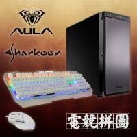 【電競拼圖】旋剛守衛者(黑) S25-W(B) + 機械鍵盤/青軸/收割者 +電競滑鼠/弑魂七色版/白