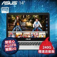 ASUS K401UQ-0072A7200U SSD極速版【i5-7200U/4G/240G SSD/NV-940MX 2G/14吋 FHD/W10】送外接式1TB硬碟