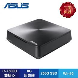 ASUS VM65N-75UU2TE 迷你電腦【i7-7500U/8G D4/256G SSD/NV-930M 1G/W10/1年保】VivoMini 系列