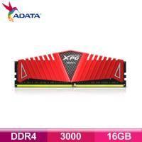威剛 ADATA Z1 XPG DDR4-3000 16G 超頻版含散熱片
