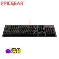 EPICGEAR DeFiant 戰魔者機械式鍵盤/有線/紫軸/黑/混光/中文透光/側刻