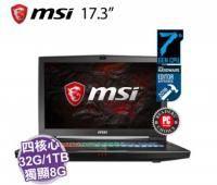 MSI GT73VR 7RE-683TW【i7-7700HQ/32G D4/1TB+512G PCIE/GTX-1070 8G/17.3吋 FHD 120Hz/W10/全彩背光SS電競鍵盤】