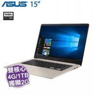 ASUS S510UQ-0111A7500U 冰柱金【i7-7500U/4G/1TB+128G SSD/NV-940MX 2G/15.6吋】+ ASUS原廠包及滑鼠
