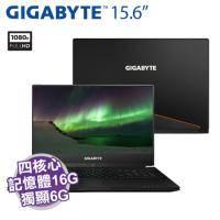 GIGABYTE AERO 15W V7 黑/i7-7700HQ GTX-1060 6G/16G D4/256G M.2/15.6吋 FHD 窄邊框/背光鍵盤/W10