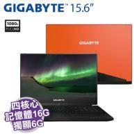 GIGABYTE AERO 15W V7 橘/i7-7700HQ GTX-1060 6G/16G D4/256G M.2/15.6吋 FHD 窄邊框/背光鍵盤/W10