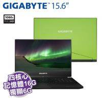 GIGABYTE AERO 15W V7 綠/i7-7700HQ GTX-1060 6G/16G D4/256G M.2/15.6吋 FHD 窄邊框/背光鍵盤/W10