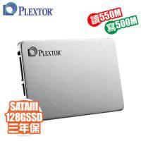 PLEXTOR S3C-128GB SSD 2.5吋固態硬碟