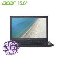 acer TravelMate TMP259-G2-MG-5999 商用筆電【i5-7200U/8G D4/256G SSD/NV-940MX 2G/15.6吋/W10-PRO/3年保】TravelM..