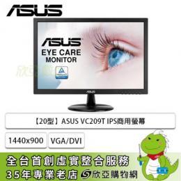 ASUS 華碩 VC209T 20型寬螢幕顯示器 【IPS黑色、D-Sub/DVI、三年保固】