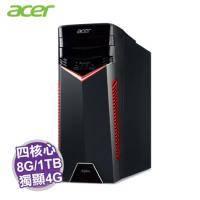 acer Aspire GX-281 電競電腦/R5-1400/GTX1050Ti 4G/8G/1TB+256G M.2/DVD/W10/3年保/DG.E0DTA.002/含acer原廠鍵盤及滑鼠