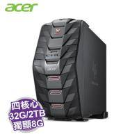 acer G3-710 電競電腦【i7-7700/32G/2TB+256G M.2/GTX-1070 8G/DVD/含鍵盤滑鼠/802.11ac/W10/3年保】Predator系列 / 三年到府收送..